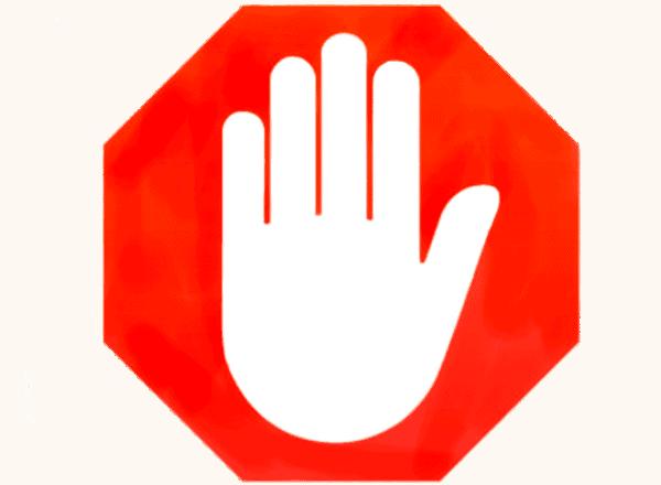 adblocker_logo